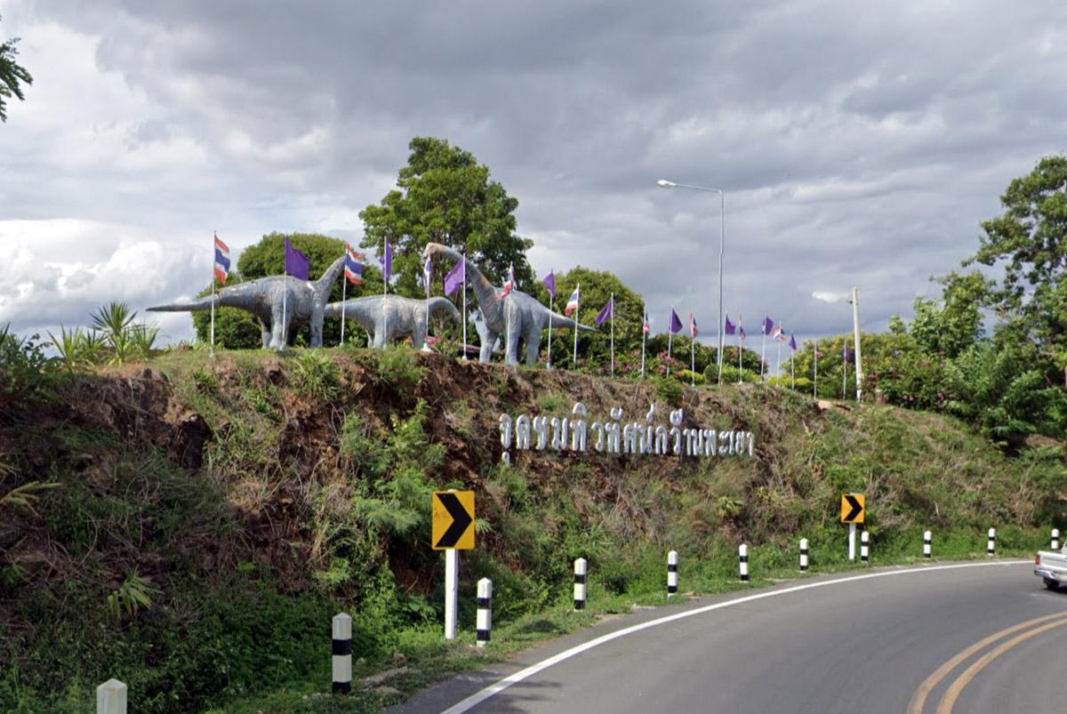 Kwan Phayao Dinosaur Viewpoint