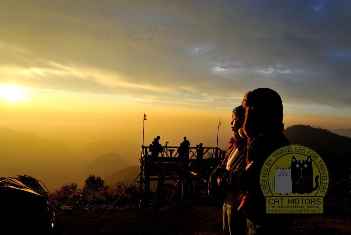 Doi Ang Khang Sunrise At Monson View Point