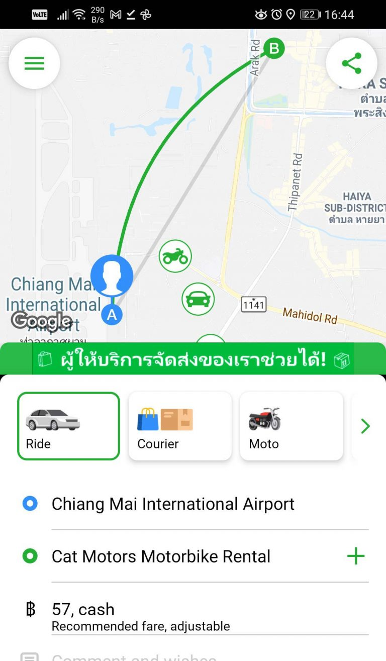 indriver cnx airport
