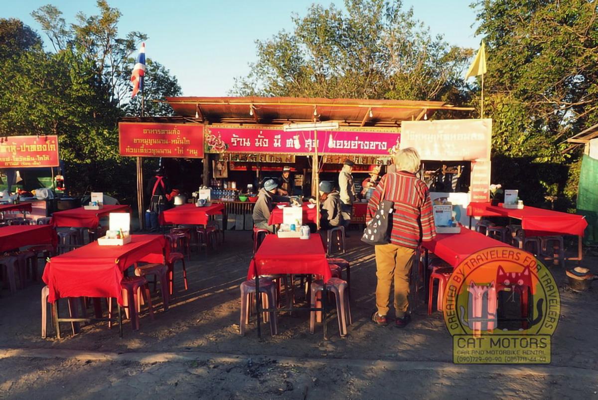 Local Tribalcafe At Doi Ang Khang
